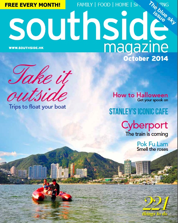 southside magazine cover